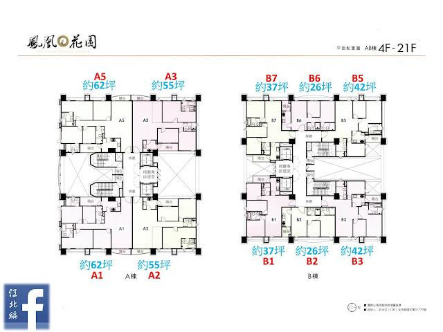 新莊鳳凰花園 4-21樓平面圖(AB棟)