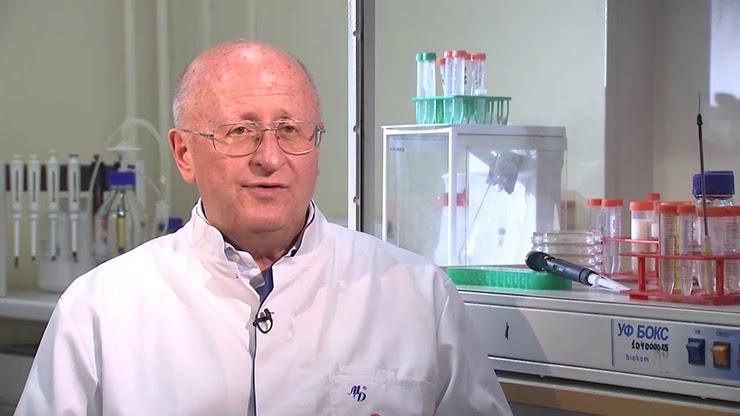 Микробиолог Александр Гинцбург