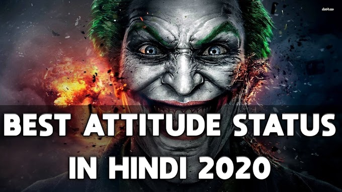 Badmashi Status For Tik Tok in Hindi 2020 | Khatarnak Attitude Badmashi स्टेटस