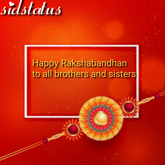 Latest Quotes on Raksha Bandhan 2020, Monday 3 August  SMS SHAYAR  रक्षा बंधन