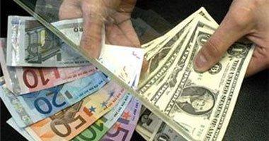 سعر اليورو اليوم الاربعاء 4-1-2017 فى مصر | أسعار صرف اليورو في البنوك والسوق السوداء