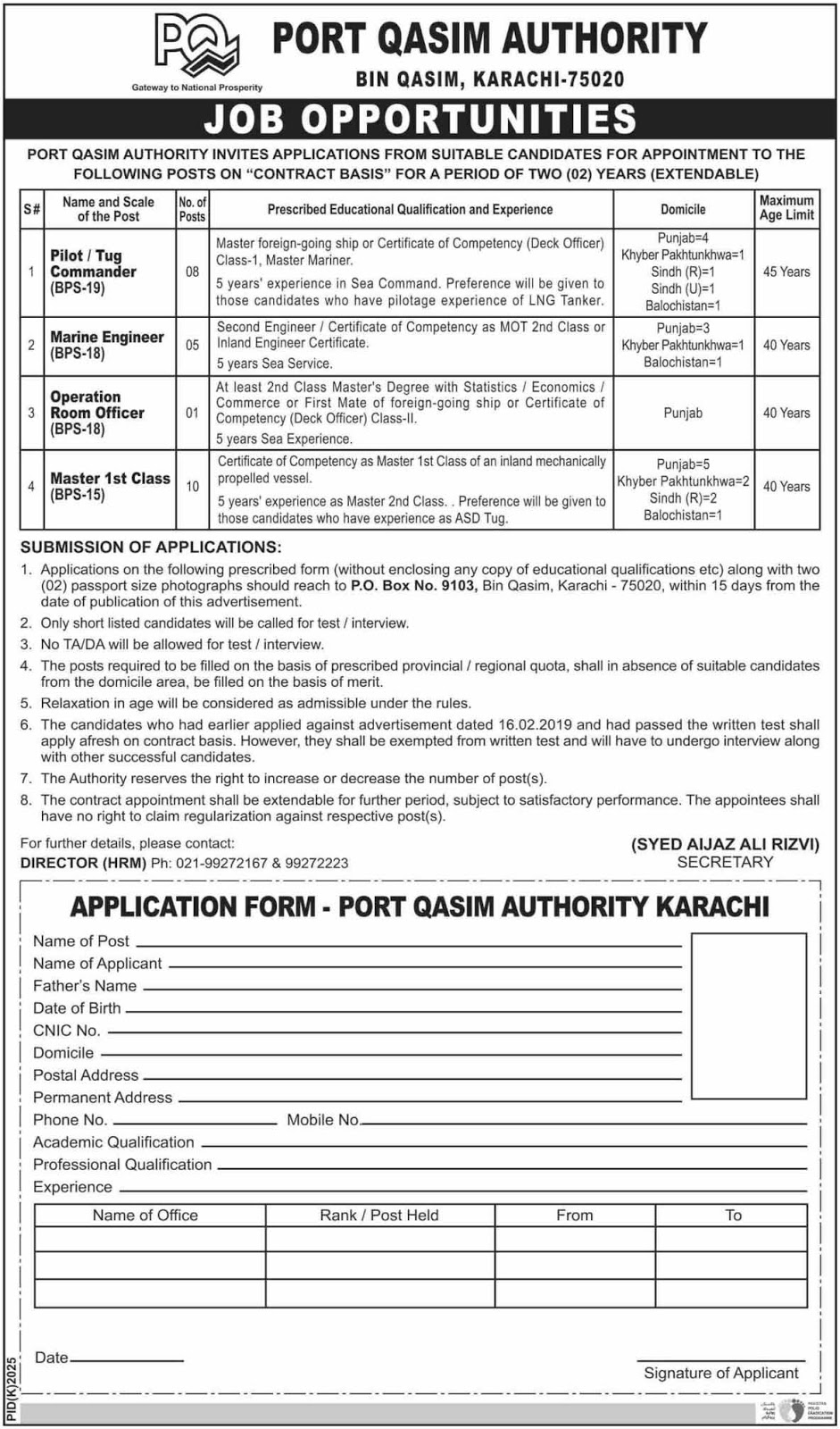 Port Qasim Authority Latest Jobs