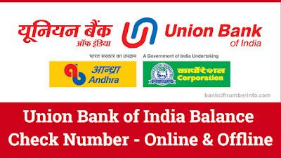 Union Bank of India Balance Check