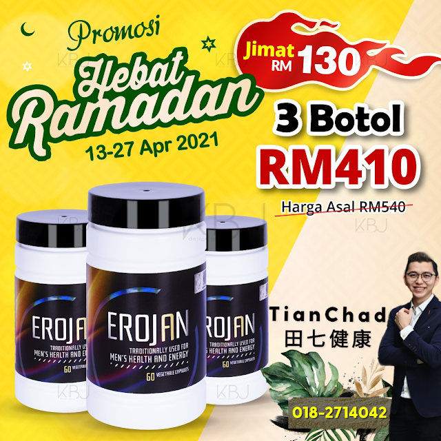 EROJAN Promotion 2021 April - Buy THREE bottles at RM410 instead of RM540