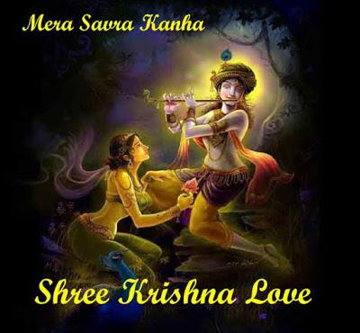 Shree-Krishna-Shayari-Images-in-Hindi