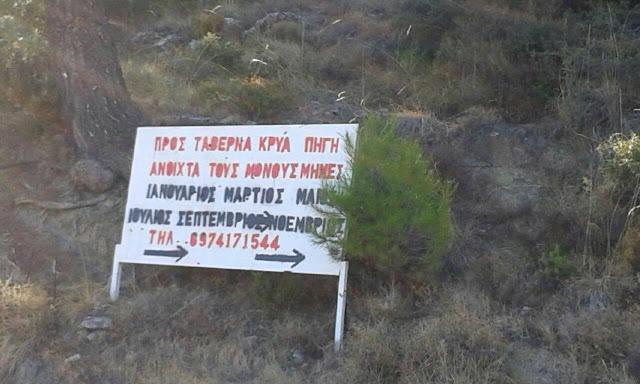ΠΗΓΗ ΦΥΛΗΣ, ΠΑΡΑΦΥΣΙΚΑ ΦΑΙΝΟΜΕΝΑ, ΠΑΡΝΗΘΑ