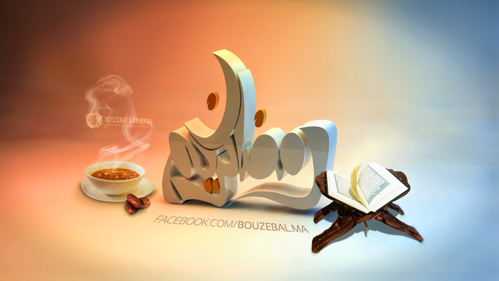 51 Koleksi Gambar Keren 3d Islami HD Terbaik