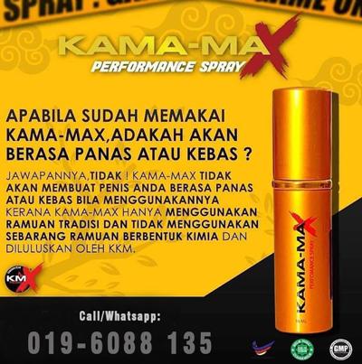 kamamax spray