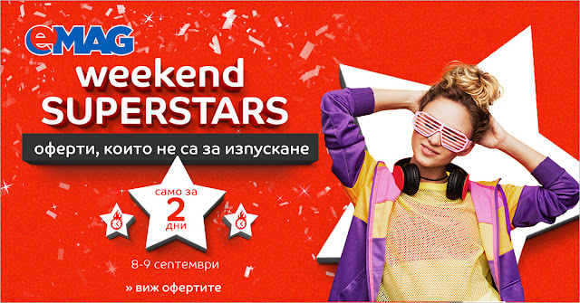 EMAG Weekend Superstars 8-9.09