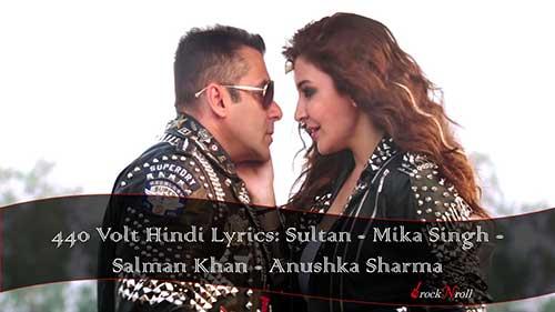 440-Volt-Hindi-Lyrics-Sultan-Mika-Singh
