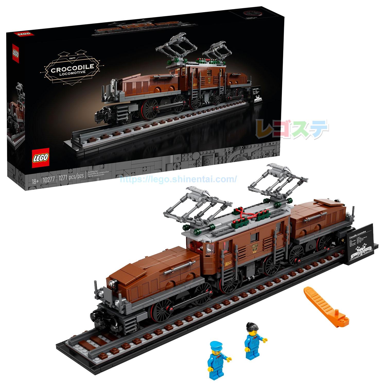 レゴ (LEGO) クロコダイル電気機関車 10277 大人LEGO