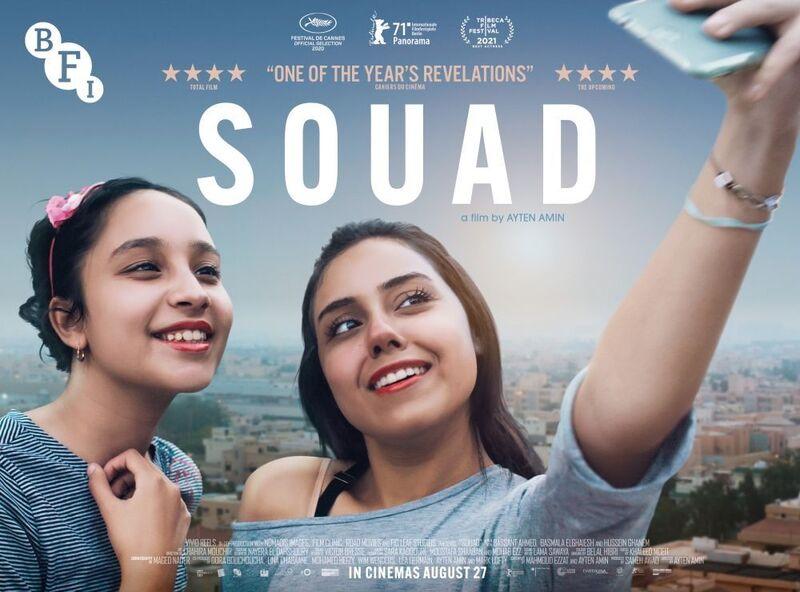 souad poster
