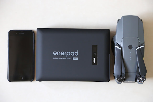 enerpad AC-42K 萬用行動電源