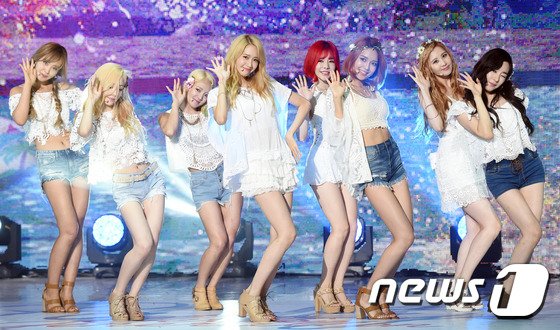 Girls Generation reportedly will be the guest in 'You Quiz on the Block', Knetz gets excited.