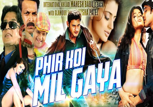Phir Koi Mil Gaya 2015 Hindi Dubbed