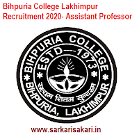 Bihpuria College Lakhimpur Recruitment 2020- Assistant Professor