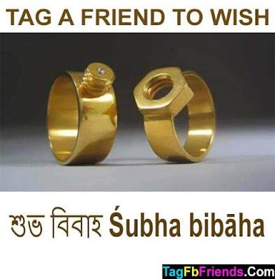 Happy marriage in bengali language
