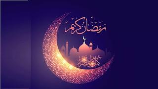 موعد شهر رمضان في مصر السعودية 1442.. تاريخ اول ايام رمضان 2021 بالرياض والقاهرة
