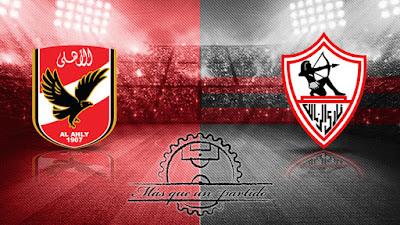 نتيجة مباراة الأهلي والزمالك اليوم 20-9-2019 في كاس السوبر المصري