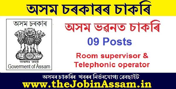 Assam Bhawan, New Delhi Recruitment 2020