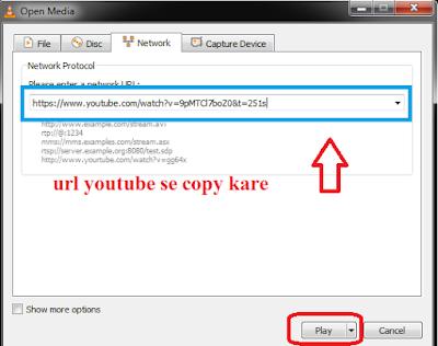 VLC se youtube video kaise download kare - वीएलसी से यूट्यूब वीडियो कैसे डाउनलोड करें 2019