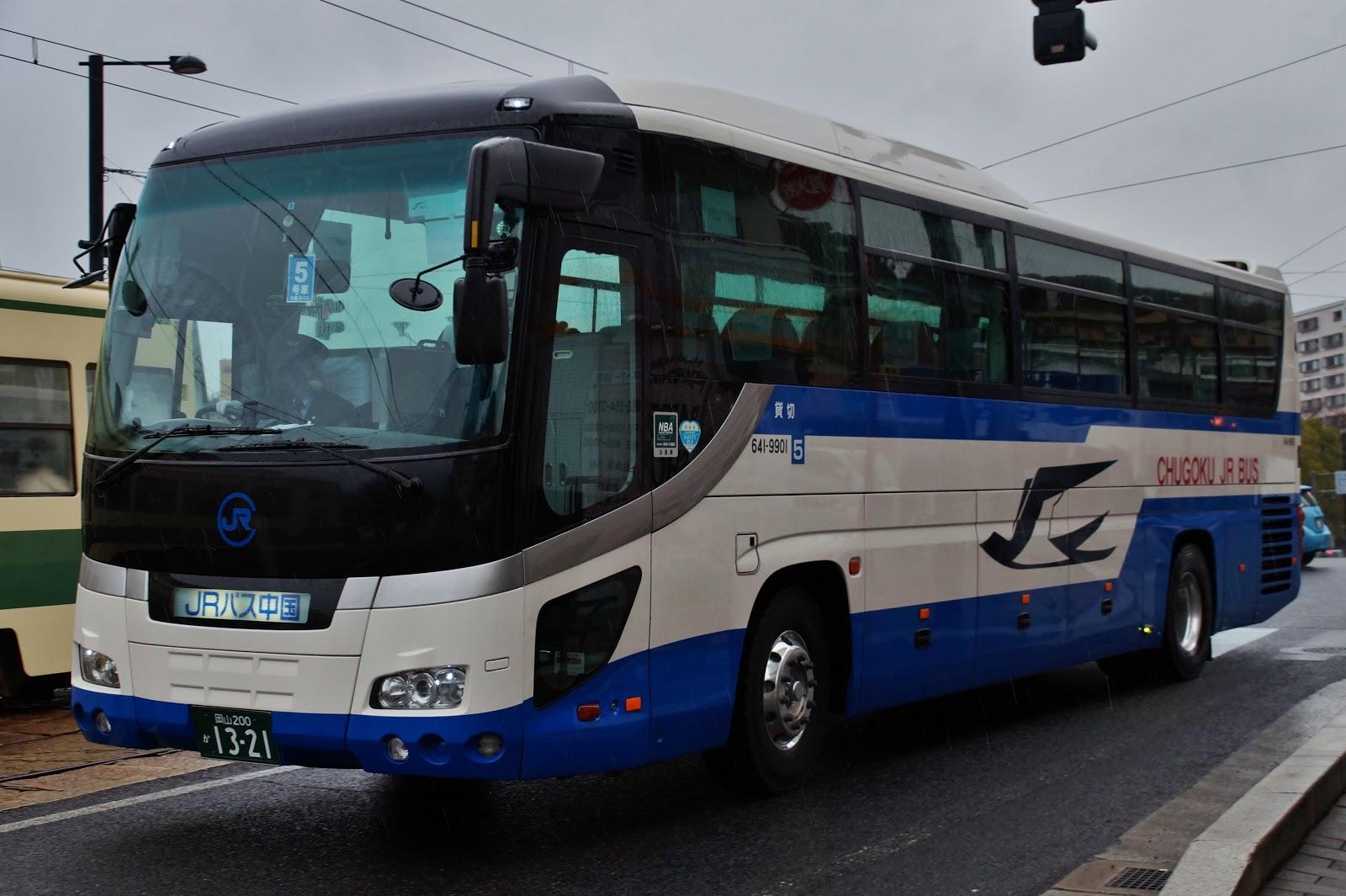 広島のバス: 中国JRバス 岡山200か1321
