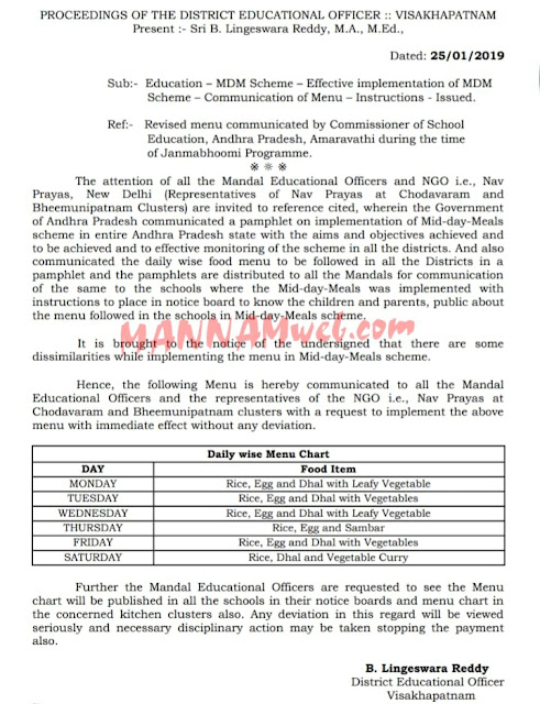 MDM Scheme _ Communication of Revised MDM Menu during the time of Janma bhoomi  Programme - Instructions