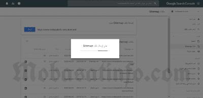 انشاء خريطة الموقع بلوجر