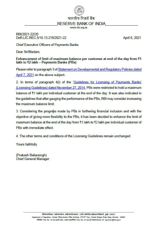 IPPB Balance limit
