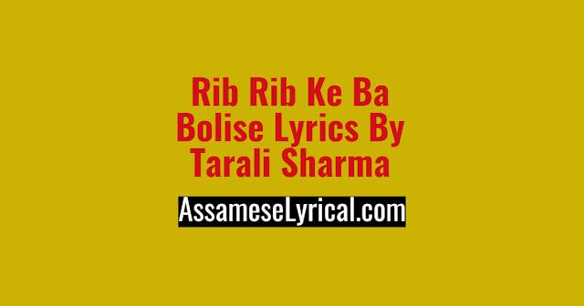 Rib Rib Ke Ba Bolise Lyrics