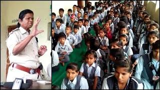 थाना प्रभारी ने स्कूलों में पहुंच कर गुड टच बैड टच के बारे में छात्र-छात्राओं को समझाया