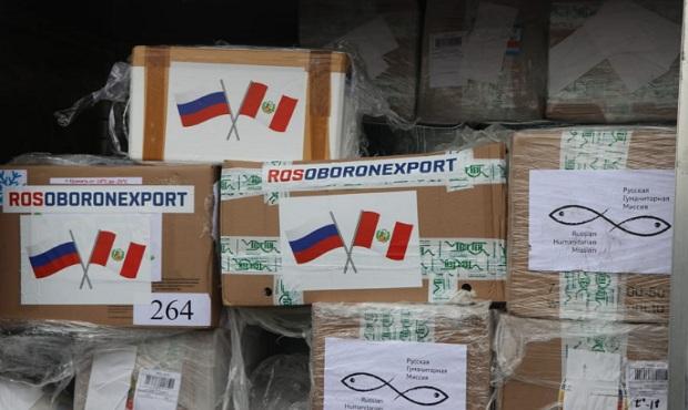 Coronavirus: Rusia donó al Perú 50,000 pruebas moleculares