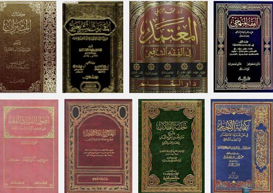 Kumpulan Kitab Kuning Madzhab Syafi'i Lengkap [DOWNLOAD]