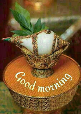 Good Morning Best Wishes image