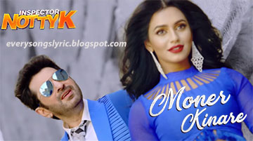 Moner Kinare Song Lyrics and Video From Inspector NottyK Bengali Movie Starring Jeet, Nusrat Faria Sung by Raj Barman