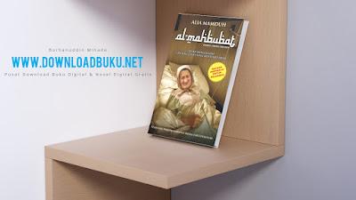 Al-Mahbubat - Alia Mamduh