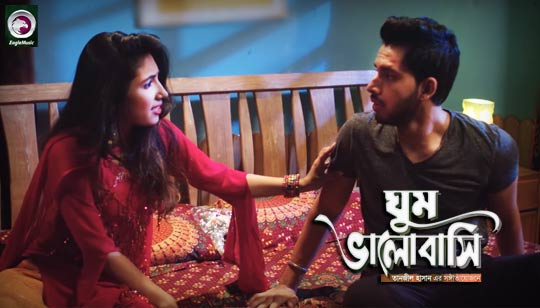 Ghum Valobashi Lyrics by Samz Vai Bangla Song