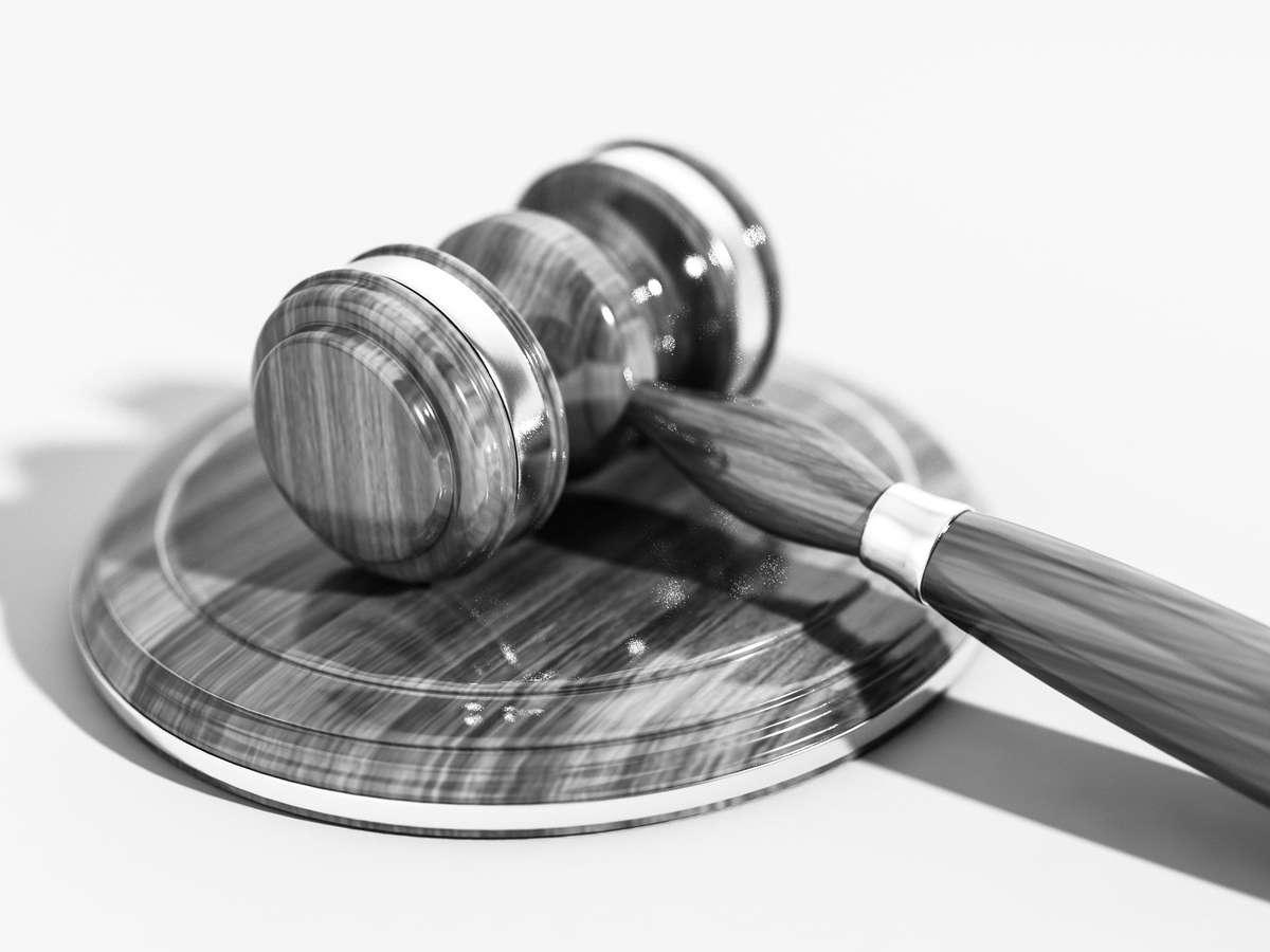 Подача жалобы на судью