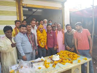 भाजपा नेता मंडल उपाध्यक्ष श्री कराड़ा का मनाया जन्मदिन