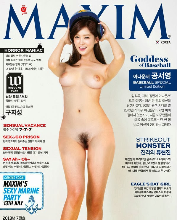 Korean Idols Nude 83