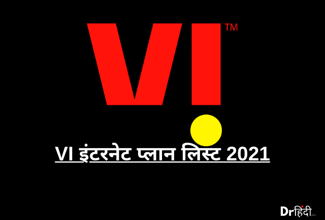 What is VI Sim Card New Internet Plan