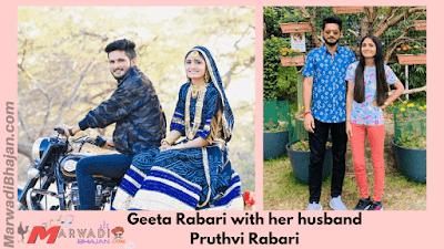Geeta Rabari with Pruthvi Rabari