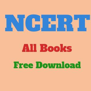 NCERT Textbook PDF List- NCERT पाठ्यपुस्तक पीडीएफ सूची