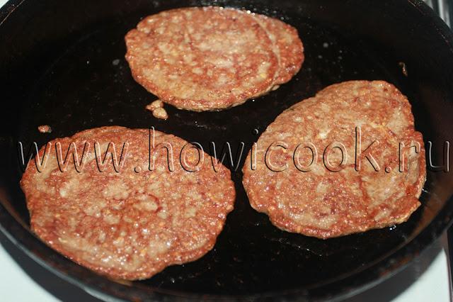 рецепт закуски с печенью с пошаговыми фото