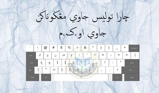 Jawi UKM Keyboard