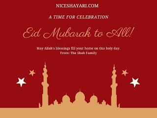 Eid Mubarak Images Hd
