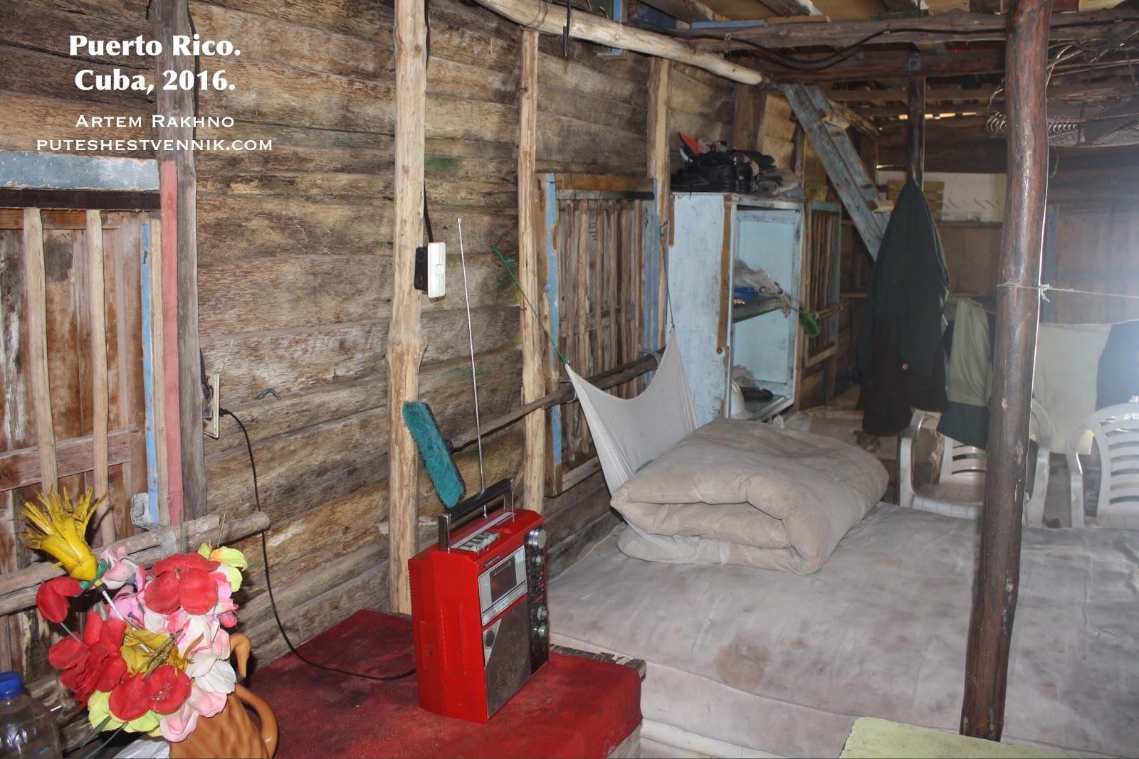 Интерьер деревенского дома на Кубе