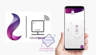 تحميل تطبيق ماي وي my we المصرية للإتصالات