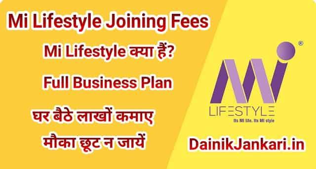Mi lifestyle Joining Fees