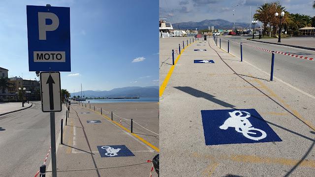 Τα δίκυκλα θα έχουν την θέση τους στο λιμάνι του Ναυπλίου